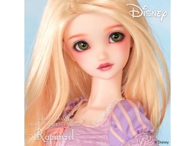 京都発の球体関節人形 「スーパードルフィー」にディズニープリンセス「ラプンツェル」が登場