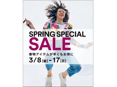 プレミアム・アウトレットで春物アイテムがいち早く揃う!「スプリング スペシャル セール」2019年3月8日(金)~17日(日)開催