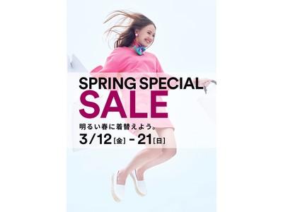 買い物が、思い出になる。 プレミアム・アウトレット 最大80%OFF「SPRING SPECIAL SALE」 2021年3月12日(金)~21日(日)国内9施設で同時開催