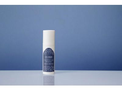 ★ネロリラ ボタニカから、自然界の深いブルーが 乾燥時期の目元をやさしく潤す、濃厚なテクスチャーの「アイクリーム ニュイ」数量限定発売★