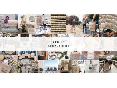 「APOLIS(アポリス)」日本公式オンラインストア 11月27日オープン