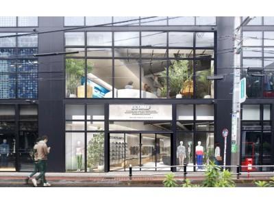 スペイン発サステナブルファッションブランド「ECOALF(エコアルフ)」アジア初出店となる「ECOALF 渋谷」を3/13(金)にオープン