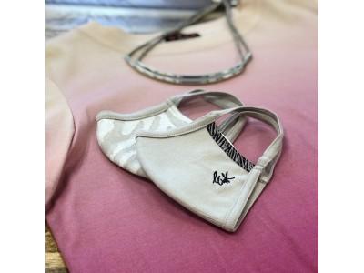 接触冷感機能の生地を裏地に使用。洗って繰り返し使えるマスク「EVEX by KRIZIA ウォッシャブルマスク」2種 7/8(水)発売