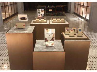 ポール・スチュアート 青山本店「MAAHA CHOCOLATE(マーハ チョコレート)」のPOP-UPを2月28日(日)まで開催