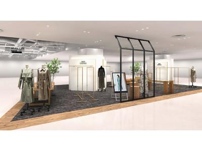 ブランド複合型店舗「SANYO ESSENTIALS」を『阪神梅田本店』に10月8日(金)オープン。関西エリアに初出店。日本製でタイムレス、サステナブルを意識したシーズンレスアイテムを提案