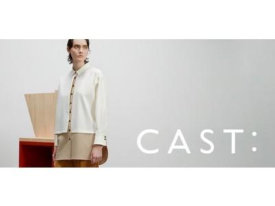 お客さまとの共創企画「私たちが作るCAST:」、美シルエットのパンツを企画開発