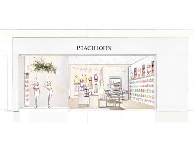 PEACH JOHNが西宮店、船橋店をリニューアルオープン。公式通販サイトとの連携強化や、体験型コンテンツを充実。