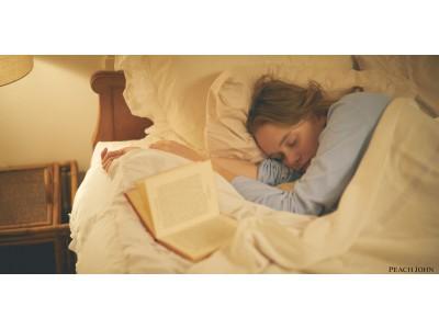 女性3,500名以上へのアンケートを元に、より良い睡眠へ導く新商品を発売。花粉を水に分解する次世代ファブリックもラインナップ。