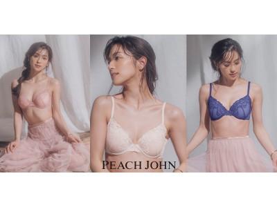 女性500人が夏のインナーに求める機能を網羅。女優中村アンが魅せる最新夏のブラを発売。