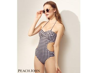 1枚でスタイルアップが実現!2019年のPEACH JOHNの水着はトレンドとお悩み解決を同時に叶え、水着をより魅力的に着こなせるビューティアイテムも勢ぞろい。