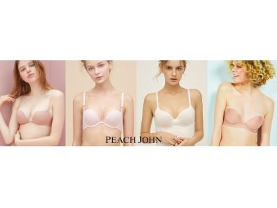 【夏のブラ、ベージュやピンクを選んで安心していない?】PEACH JOHNが「薄着に合わせるブラ選び」の新三原則を提案。