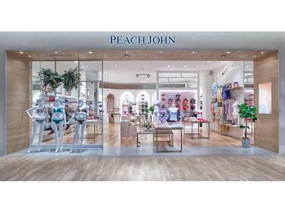 PEACH JOHNが沖縄に初上陸!PARCO CITY に直営店を6月27日(木)OPEN!