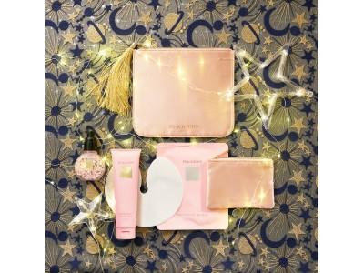 選べるタイプ別!自分の魅力を引き出すPEACH JOHNのクリスマスコフレが11月5日(火)に発売。