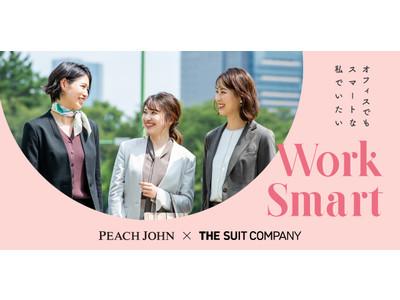 """PEACH JOHNがTHE SUIT COMPANYとコラボレーション!大人気「スマートブラ」の """"やせ見え効果"""" を取り入れたセットアップスーツ「Work Smartシリーズ」を共同企画。"""