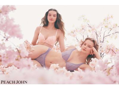 PEACH JOHNがこころ華やぐ春の新作ブラを、本日2月24日(水)発売。