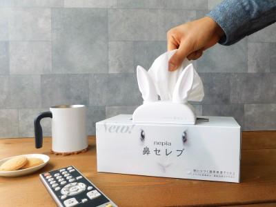 『おしゃべり鼻セレブ』10月18日(木)新発売!