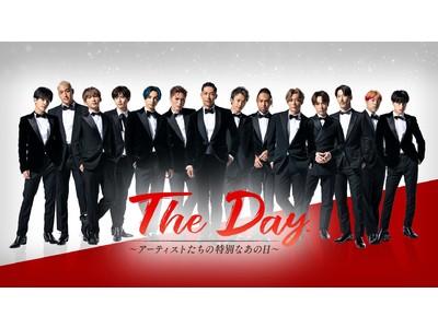 アーテイストたちの特別な日に特別な番組をお届けする大型企画「The Day.」誕生!第1回はデビュー20周年記念日を迎えるEXILE 9月27日(月)CS放送・日テレプラスで4時間放送