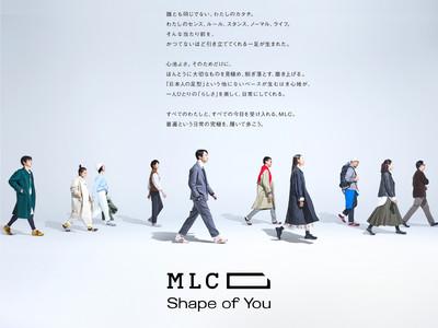 ミズノスポーツスタイルのスニーカーに新たなシリーズ「MLC」