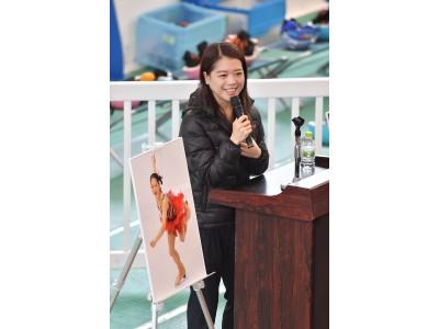 鈴木明子さんが小学生とスケート交流