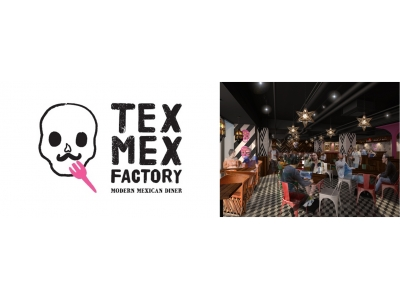 """注目ジャンルのテキサス風メキシカン""""TEXMEX(テクスメクス)""""を新提案!カジュアルダイニングレストラン&バー「TEXMEX FACTORY」が8月22日(月)OPEN"""