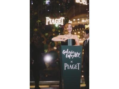 煌めきを纏った、ジェシカ・チャスティンがギャラリー・ラファイエット x ピアジェのクリスマスライト点灯式に登場!