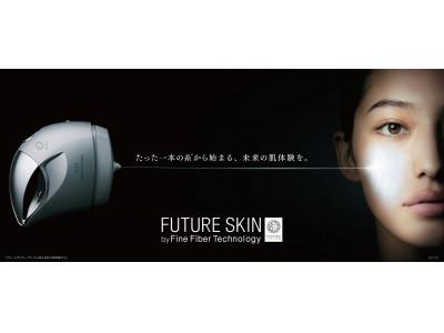 宝島社 「GLOW(グロー)」「2020上半期ベストコスメ」にて「エスト バイオミメシス ヴェール」が「美容家電部門 1位」を受賞
