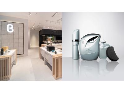 花王の「Fine Fiber Technology」を応用した最新スペシャルケアアイテム「エスト バイオミメシス ヴェール」、b8ta Tokyo-yurakuchoへの出品を決定。