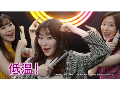 さっしー、HKT48卒業後、約1年ぶり!! 「リーゼ 熱を味方にするオイル/ミスト」新CM 2020年11月1日(日)から全国でオンエア開始