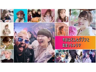 花王「リーゼ」の新キャラクターに、指原莉乃さんを起用 新CMは2019年4月29日より全国でオンエア開始