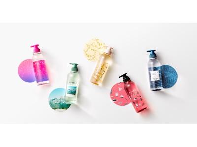 地肌まですっきり洗えて、毎日が楽しくなるデザインと香り なりたい気分を表現した5クリエーターズコラボ 「メリット PYUAN(ピュアン)」リニューアル