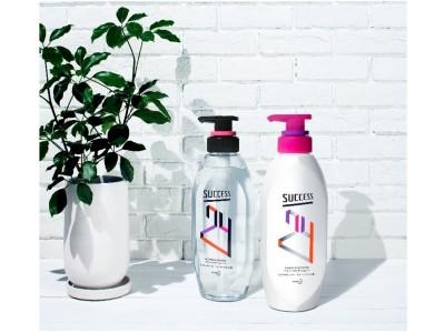 汗を味方に変えて日中の頭皮臭をリセット※1し、清潔感をスタンバイ 「サクセス24」シャンプー&コンディショナー新香調発売 2020年3月2日(月)より一部オンラインショップにて先行発売