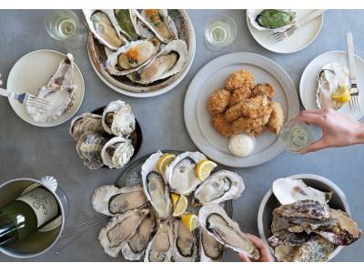 最高のひとくちを好きなだけ、お好きな食べ方で真牡蠣食べ放題