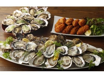 いよいよ岩牡蠣も登場!初夏の牡蠣食べ放題! 選べる『牡蠣 食べ放題、真牡蠣と岩牡蠣』