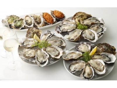 """食欲の秋に!大人気の焼き牡蠣に""""蒸し牡蠣""""も食べ放題!!『生牡蠣など牡蠣料理6品 食べ放題』"""