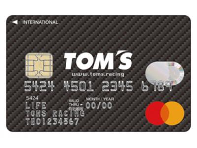 トムスとライフカードによる提携クレジットカード「TOM'S CARD」募集開始