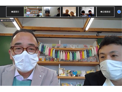 小学生親子がビデオ会議で参加した<オンライン読書会>レポート 花まる学習会・高濱正伸先生も参加 ~小学生が「Zoom」を初体験~