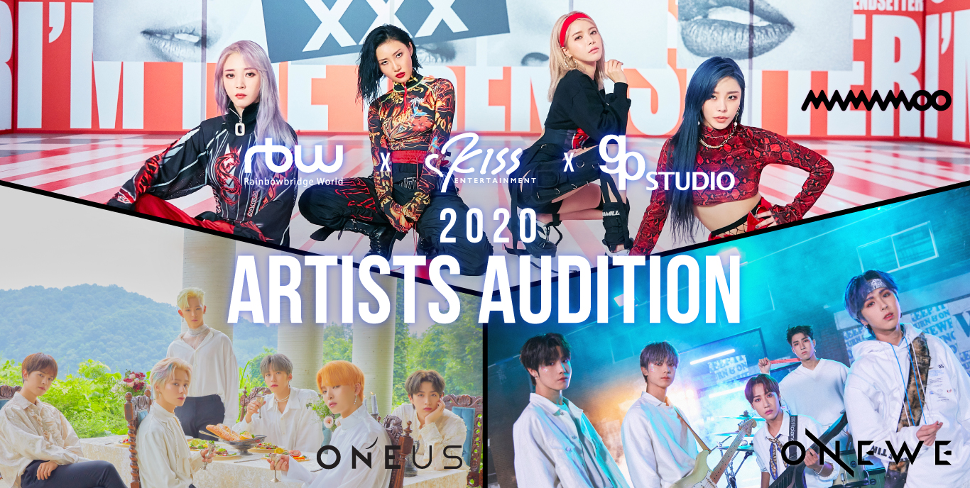 RBW x KISS Entertainment x gpSTUDIO 2020 ARTISTS AUDITION