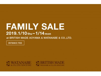 英国ブランドが最大70%OFF! BRITISH MADEと渡辺産業株式会社の秋冬ファミリーセールを開催