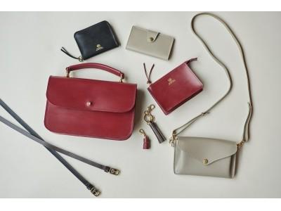 上質ブライドルレザーのミニ財布やポーチ、女性らしさを引き立てるバッグ。GLENROYALのスタイルのある大人の女性に向けた「GRACE COLLECTION」第2弾が登場。
