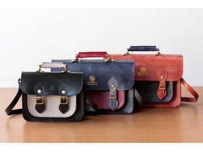 GLENROYALのサッチェルバッグのパーソナルオーダーを初開催!BRITISH MADE 新宿店3周年記念