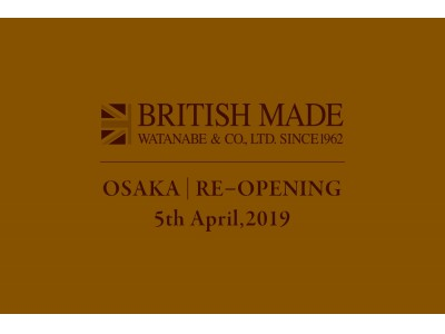 BRITISH MADE 大阪店リニューアルオープンとオープン6周年を記念し、GLENROYALの限定モデルを発売。ケアグッズのプレゼントやオーダー会も。