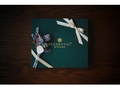 大切な人に贈る特別なホリデーギフトに。クリスマス気分を盛り上げるボタニカルデコレーションを施すラッピングサービスをBRITISH MADE 銀座店にて12月7日開催