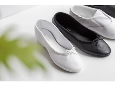 軽快な履き心地のバレエシューズやジャズシューズ。英国ダンスシューズメーカー・クラウンの靴がブリティッシュメイドに新登場。