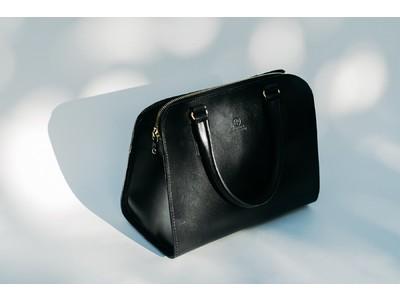 グレンロイヤルよりタイムレスな魅力を放つ新作ボストンバッグが登場。ブリティッシュメイド オンラインショップにて先行販売開始。