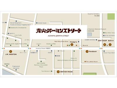 良い靴を買うなら青山へ。青山ジャーミンストリートプロジェクトが始動!10月23日に記念イベントを開催