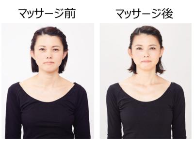 【参加無料】クレンジングを使って、プロが究極の小顔マッサージ術を直伝