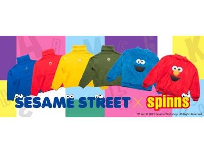 SESAME STREET × SPINNS