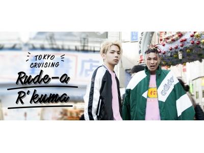 人気若手ラッパーのRude-αとR'kuma がSPINNSコーデで東京Cruising!?