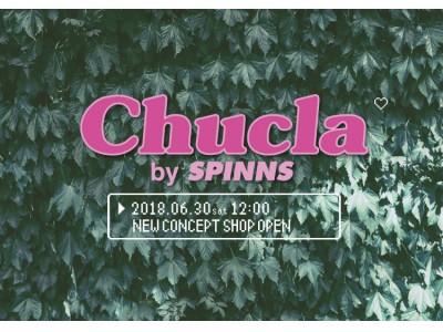 女の子の可愛いがぎゅっと詰まったお店「Chucla(チュコラ) by SPINNS」が原宿にNEWオープン!