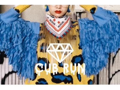 正体不明な集団が発信する謎のブランド「CUBRUN(キャブラン)」がセレクトショップGALLERIE(ギャレリー)にてPOP UP SHOPを開催。